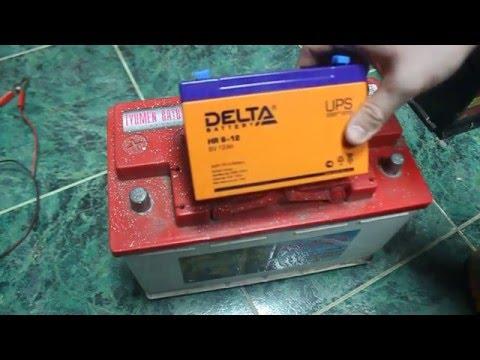 видео: Аккумулятор для бесперебойника (ИБП) газового котла