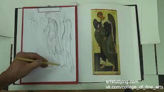 Рисунок для иконописцев. Разбор фигуры Архангела