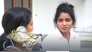 Duwili Sulanga   Episode 49 - (2021-08-03)   ITN Thumbnail