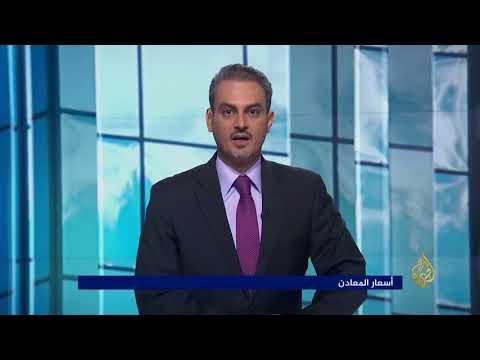 النشرة الاقتصادية الثانية 16/08/2017  - 19:21-2017 / 8 / 16