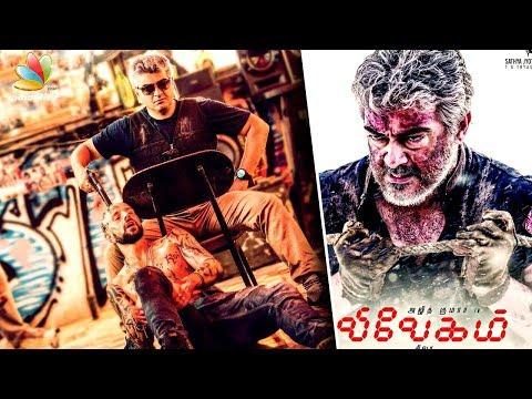 Ajith Vivegam's release date confirmed | Latest Tamil Cinema News | Director Siva