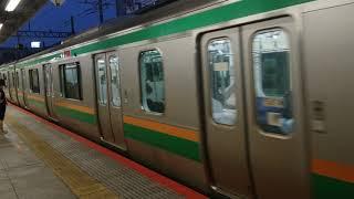 E231系1000番台湘南新宿ライン東海道線直通快速国府津行横浜駅発車