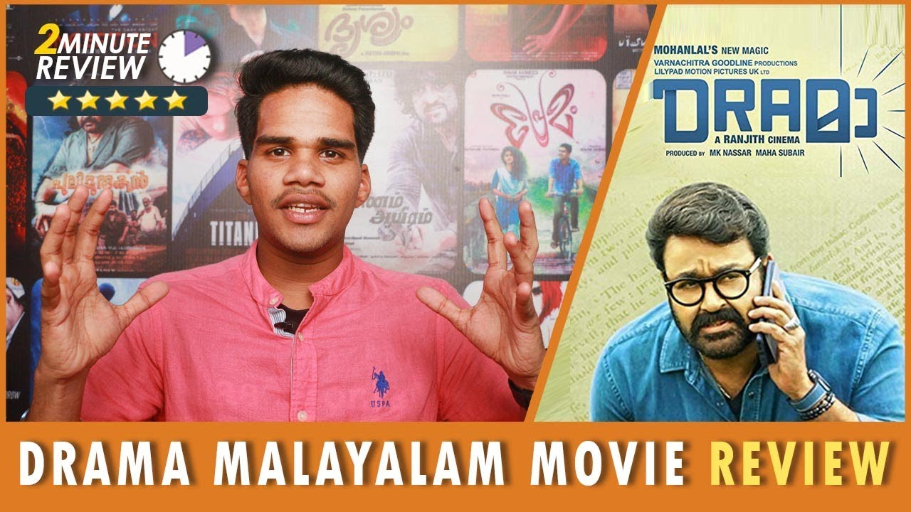 drama malayalam movie review