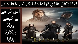 Who Was Ertugrul Ghazi? | Why People Are Against This Record Breaking Drama?