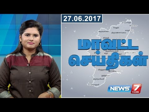 Thumbnail: Tamil Nadu District News | 27.06.2017 | News7 Tamil