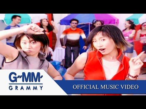 โอ๊ะ โอ๊ะ โอ๊ะ - CHINA DOLLS【OFFICIAL MV】
