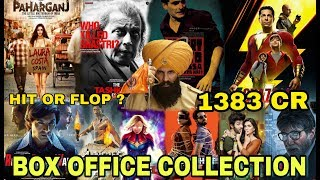 Box Office Collection Of The Tashkent Files, Shazam, RAW, Kesari, Badla Movie Etc 2019