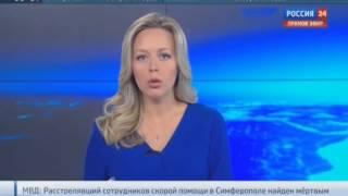 РОССИЯ24 - только Оля Башмарова - Вести 11-10-2015