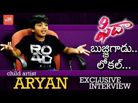 Fidaa Telugu Movie Child Artist Aryan Exclusive Interview | Sai Pallavi | Varun Tej |YOYO TV Channel