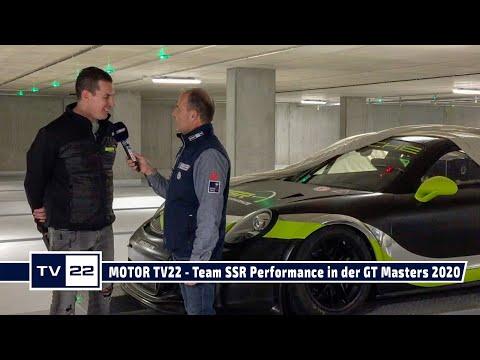 MOTOR TV22 - Das Team SSR Performance aus München startet 2020 in der ADAC GT Masters