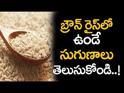 Brown rice recipe for weight loss | brown rice benefits in Telugu-Health TV india