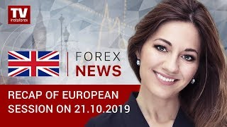 InstaForex tv news: 21.10.2019: Pound gains ground (USD, EUR, GBP)
