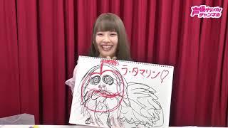 続き⇒https://live.nicovideo.jp/gate/lv321814154 この番組は、大森日雅の夢の中…。 やってみたいことや夢を叶えるチャレンジコーナーや、 画伯(!?)...