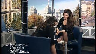 Культурная Столица, в гостях актриса театра им. Т.Г. Шевченко Ирина Роженко