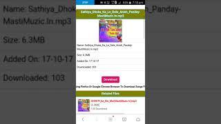 Kaise New Sadri Song Mp3 Net Se Download Karenge /HOW TO DOWNLOD SADRI SONG FROM NET