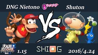 ウメブラ22 LF DNG Nietono vs Shuton / UMEBURA22 スマブラWiiU 大会