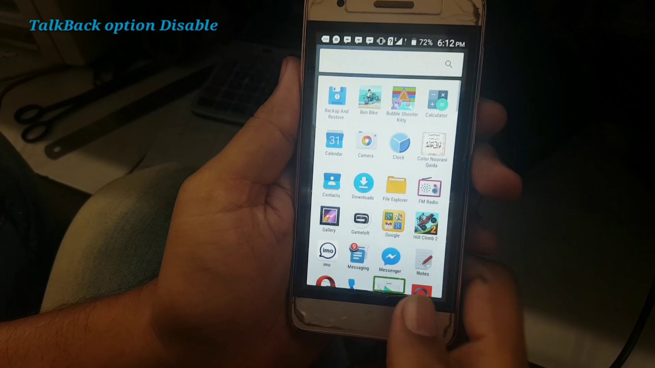 TalkBack Option Disable Of Any Qmobile