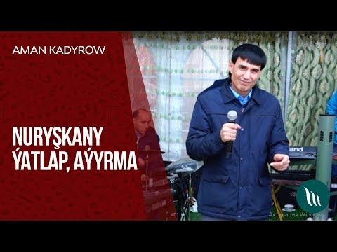 Aman Kadyrow - Nuryşkany ýatlap , Aýyrma