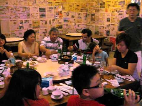 Family Karaoke in Taichung -- 2007