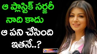 Ayesh Takia Reacts To Her Shocking Transformation    Top Telugu Media