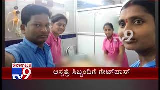 Disrespectful Hospital Staff Takes Selfie With Actor Harikrishna's Dead Body