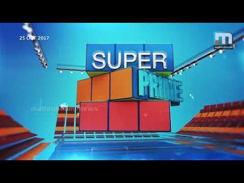 Is PH Kurien A Minister For Pinarayi Vijayan?| Super Prime Time (26-10-2017)| Part 3
