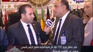 بالفيديو.. النائب محمد سليم: أنا سعيد بعودة مصر لمكانتها الدولية والعالمية والأفريقية