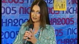 София Ротару Песня 2005Украины новогодний концерт
