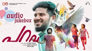 Parava All Songs Audio Jukebox | Rex Vijayan | Dulquer Salmaan | Soubin Shahir | Anwar Rasheed