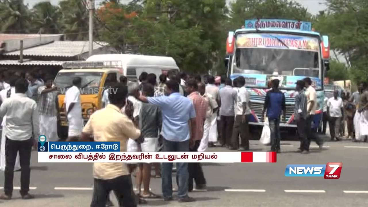 People stage road blockade after farmer dies in road accident at ...