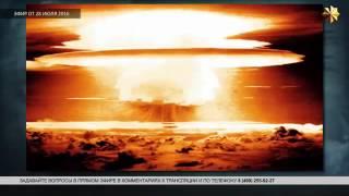 Суперторпеда Статус-6 - останній аргумент Росії в ядерній війні. Душенов. Війна. №56