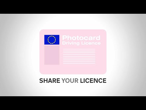 Intack - Share Your License