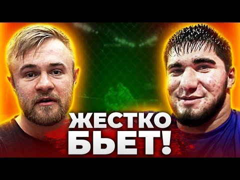 Моряк мощно зарубился с Чемпионом JFC / Асхаб Тамаев против Артема Тарасова