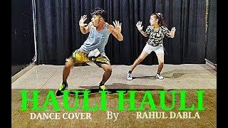 HAULI HAULI DANCE VIDEO DE DE PYAR DE AJAY DEVGAN NEHA KAKKAR GARRY SANDHU RAHUL DABLA
