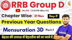 12:30 PM - RRB Group D 2019 | Maths by Sahil Sir | Mensuration 3D (Part-1)