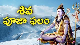 Importance and Significance of Mahashivratri || Shivaratri Special || NH9 News