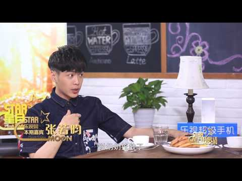 星月私房话 | Scret Talk with celebs | 20170202 | 唐嫣罗晋隔空虐狗甜哭 | Letv Official