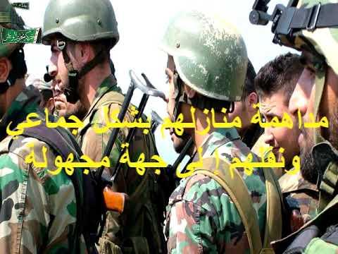 حركة تحرير الوطن - مناطق المصالحات في ريف حمص الشمالي والمصير المجهول