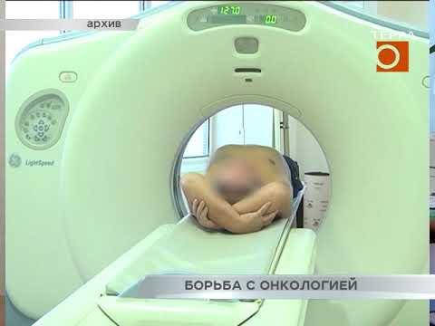 Новости Самары. Борьба с онкологией