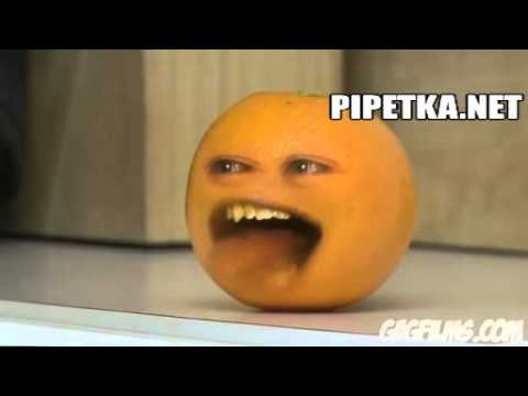 приколы апельсин на русском
