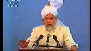 Urdu Khutba Juma on September 6, 1996 by Hazrat Mirza Tahir Ahmad