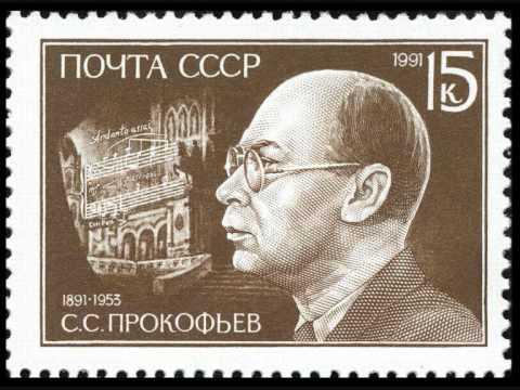 The Philosophers (Prokofiev)