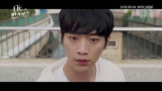 """Highlight! Korean Drama """"Are You Human?"""" Special Trailer [Spoilers!]"""