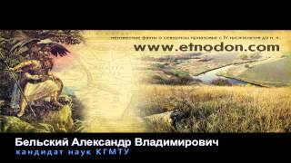 Происхождение Крымских татар. Греки или тюрки? Евреи или монголы?