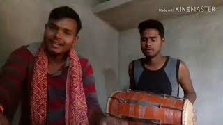 ईन दो भाईयो की कलाकारी देखकर आप चकित हो जाएंगे  amarnath yadav and ravishankar  nimiya ke dar maiya