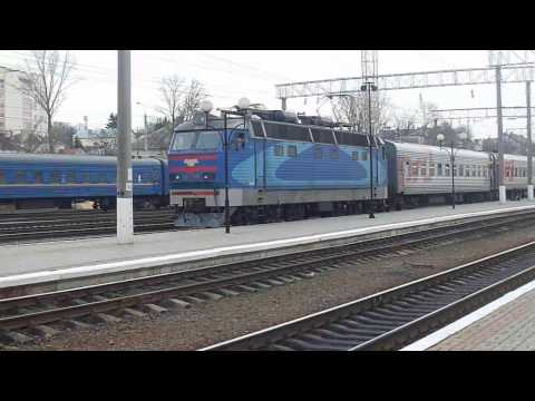 RZD Express Train Moscow - Budapest No. 15/16