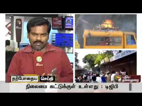 Hindu Munnai functionary murdered: His Cadres Protest staged in Coimbatore | Report