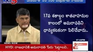 Singapore Master Plan Details for AP Capital | CBN Speech Part 2 : TV5 News
