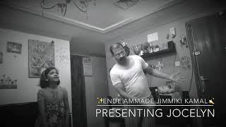 Ende Ammade Jimmiki Kamal-Fast Track