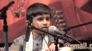 Pandit Jasraj School Music Foundation - Young Talent